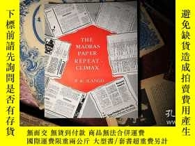 二手書博民逛書店The罕見Madras Paper Repeat Climax by PK Ilango - BookY397