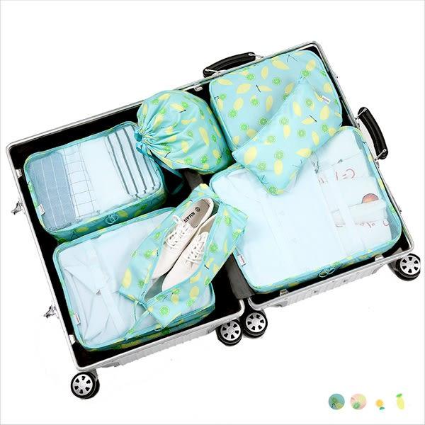 收納袋-防潑水旅行盥洗收納包七件套-共4色-A09090138-天藍小舖