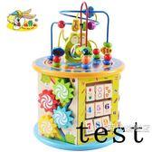 (交換禮物)兒童繞珠百寶箱寶寶積木串珠益智早教1-2-6歲男女孩嬰兒智力玩具