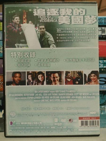 挖寶二手片-R18-045-正版DVD*影集【追逐我的美國夢 第一季-2碟】繁體中文/英文字幕選擇