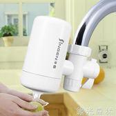 淨水器 水龍頭凈水器家用自來水過濾凈水機廚房直飲濾水器  綠光森林