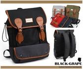 黑葡萄【L0086】韓版雙色翻蓋潮流後背包/筆電背包/大容量---潮流指定