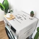 北歐綠植滾筒洗衣機罩冰箱防塵蓋布茶幾蓋巾微波爐遮蓋布家用創意 莫妮卡小屋