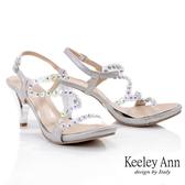 Keeley Ann時尚膠片 MIT流線修飾腳背粗跟涼鞋(銀色)