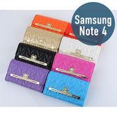 SAMSUNG 三星 Note 4 蝴蝶結菱線格三折皮套 插卡 支架 側翻皮套 手機套 殼 保護套 配件