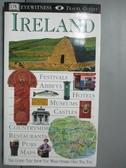 【書寶二手書T5/旅遊_GQR】愛爾蘭(Ireland)_DK