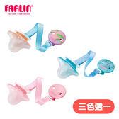 【FARLIN】拇指型矽膠/安撫奶嘴(6M+/夜光附鍊)