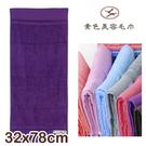 【衣襪酷】純棉毛巾 美容巾 素色款 台灣製 雙鶴