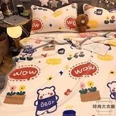 毛毯被子加厚冬季小蓋毯子保暖法蘭珊瑚絨床單【時尚大衣櫥】