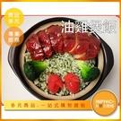 INPHIC-油雞煲飯模型 煲仔飯 蔥油雞 蔥油雞飯 三寶飯 -IMFE019104B