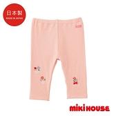 MIKI HOUSE 日本製 小花花針織長褲