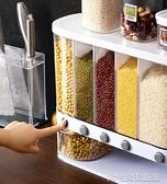 分格米桶家用廚房防潮密封防蟲20斤日式裝五谷雜糧收納盒儲物罐缸 快速出貨