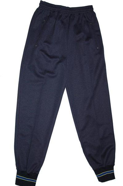 亞曼尼台灣製造束口工作運動褲(藍色)