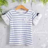 小清新-雪紡花袖藍白條紋棉質短袖上衣(270404)★水娃娃時尚童裝★