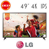 (2018新品) LG 樂金 49UK6320 液晶電視 廣角 4K IPS 智慧連網 2018 全新上市 公司貨