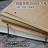 200頁素描本牛皮空白方本A4涂鴉繪畫本素描紙白紙本速寫本 易貨居