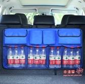 車載收納後備箱 汽車後備箱儲物箱收納箱車載置物用品車內尾箱雜物盒車用整理箱子 4色