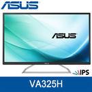 【免運費】ASUS 華碩 VA325H 32型 不閃屏低藍光 顯示器 / 31.5吋 / D-SUB 、HDMI / 三年保