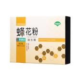 優杏~蜂花粉益生菌顆粒包2.5公克×30包/盒~特惠中~