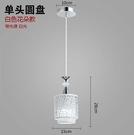 小吊燈 創意 個性飯店餐廳三頭歺廳燈藝術燈具led餐廳燈餐廳燈 亞斯藍