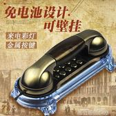 復古電話機 固定有線電話機 復古座機家用壁掛式單機仿古小分機掛機