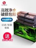 魚缸過濾器 抽屜式魚缸滴流盒過濾盒過濾槽上濾龜缸過濾器儲水大盒頂部滴濾盒 快速出貨
