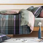 100%精梳純棉 活性印染 雙人加大床包兩用被四件組 靜謐