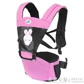 嬰兒背帶腰凳法祿達寶寶四季透氣多功能坐凳雙肩抱可拆式小孩抱凳 怦然心動
