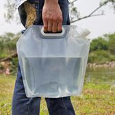戶外便攜式存水桶旅游折疊飲水袋旅行露營野外儲存飲用手提水桶  IGO