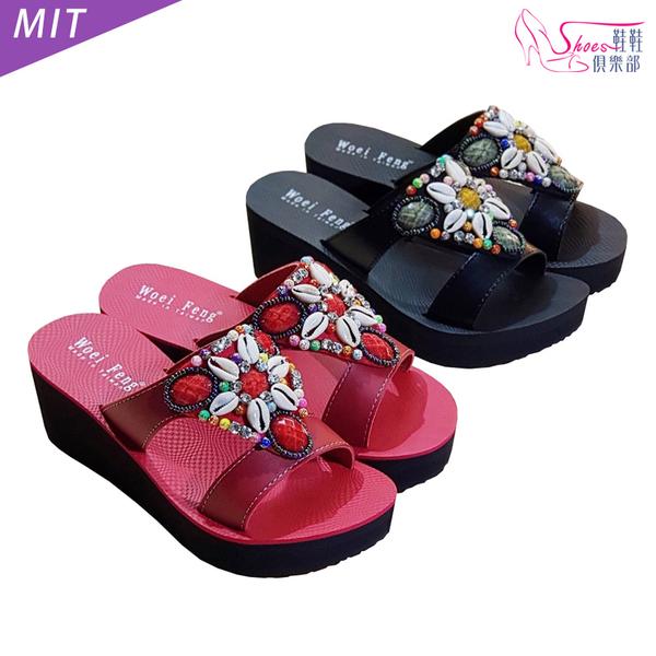 拖鞋.MIT貝殼海洋風套式厚底拖鞋.黑/紅【鞋鞋俱樂部】【239-793】