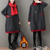 棉麻洋裝2021秋冬新款寬鬆大碼加絨加厚打底裙顯瘦民族風印花棉麻連身裙女 雲朵