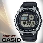 CASIO手錶專賣店 卡西歐  AE-2100W-1A 男錶 數字電子錶 防水200米 LED照明 橡膠錶帶