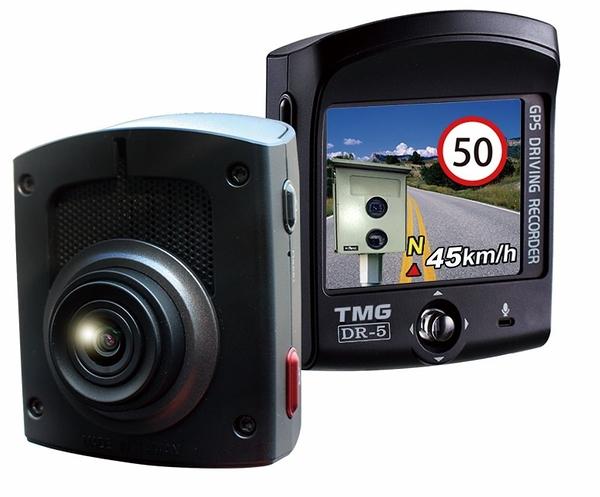 送32G記憶卡+三孔擴充 ! TMG DR5  DR-5 三合一 台灣製 行車紀錄器+GPS測速器