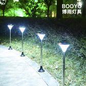 太陽能燈戶外家用草坪燈超亮新農村路燈led庭院燈防水柱頭圍墻壁igo 曼莎時尚
