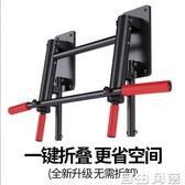引體向上健身器材家用室內牆體可折疊牆上單桿雙杠沙袋架子拉伸器  自由角落