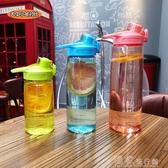 運動水壺大容量刻度簡約清新塑膠水杯便攜ins健身運動水壺男女學生隨『獨家』流行館