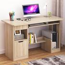 簡易書桌電腦桌  附書櫃電腦桌 辦公桌 書桌 筆電桌《YV9759》快樂生活網