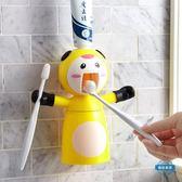 牙膏機卡通擠牙膏器牙刷架擠壓器自動全壁掛吸壁式可愛兒童刷牙洗漱套裝 (一件免運)