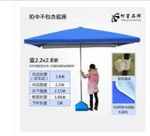 戶外遮陽傘遮陽傘大雨傘擺攤傘四方傘地攤長方傘太陽傘折疊igo 夏洛特