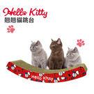 Hello Kitty 翹翹貓跳台 【TA-013】 貓抓板 三麗鷗授權 寵物 用品