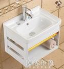 洗手盆 掛墻式洗手盆柜組合小戶型衛生間洗...