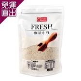 康健生機 纖維粉(洋車前子)6包組(200g/包)【免運直出】
