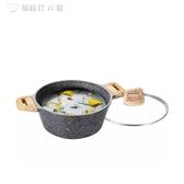 湯鍋蒸鍋不沾燉鍋家用煮鍋燜燒煮肉鍋燃氣電磁爐適用 YJT 【創時代3c館】