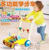 寶寶學步車手推車一歲兒童玩具嬰兒學走路木質助步車0-1-3歲小孩【奇貨居】