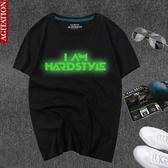 夏季新款百大DJ周邊短袖夏季寬鬆t恤電音節I AM Hardstyle純棉 小宅女【免運】
