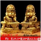 風水閣開光純銅獅子擺件一對北京獅銅獅子擺...