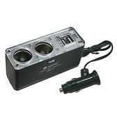 KINYO 2孔車用點煙器+USB充電槽 CRU-15