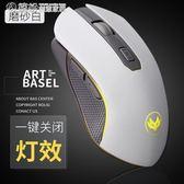 無線滑鼠可充電靜音無聲筆記本電腦辦公無限男女生游戲滑鼠 「繽紛創意家居」