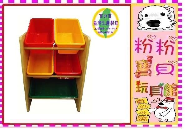 *粉粉寶貝玩具*木質玩具收納架 原色5格收納架~外銷商品~超限量~售完為止