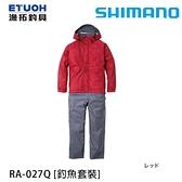 漁拓釣具 SHIMANO RA-027Q #紅 [釣魚套裝]
